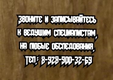 Ортопед травматолог - Глухов А.В