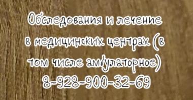 Курушина О.В. - невролог Волгоград