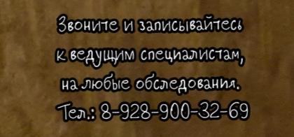 Баяндурова К.М.