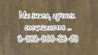Клименко Н.Ю. - Кардиолог Ростов