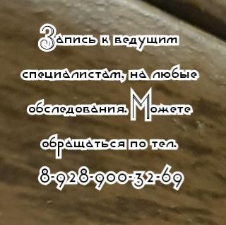 Ростов психиатр - Дмитриев М.Н