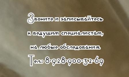 Ростов зав ревматолог Куликов А.И.