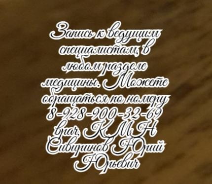 Куликов А.И.