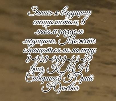 Потомственный сосудистый хирург Ростов - Кательницкий И.И.