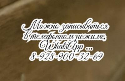 Остеопат Ростов - Блохин А.В.
