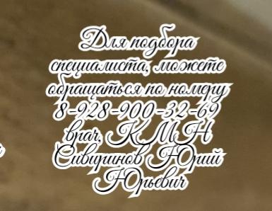 Блохин А.В.