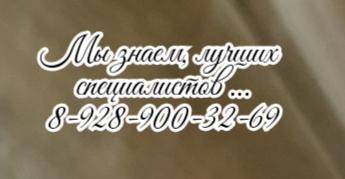 Торосян В.Х. - Нейрохирург - Ростов