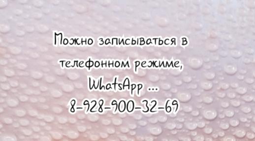 Детский Гематолог - Асланян К.С.