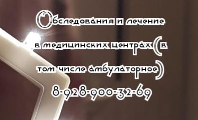 Шевченко А.Н. - онколог уролог Ростов