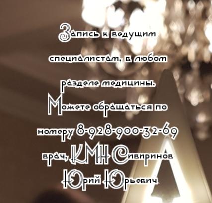 Шевченко А.Н. уролог