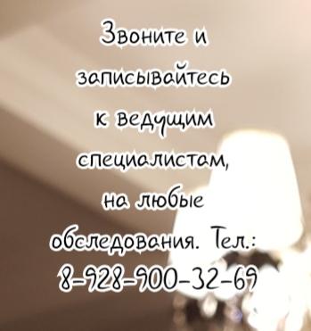 Гурцкой Р. А.