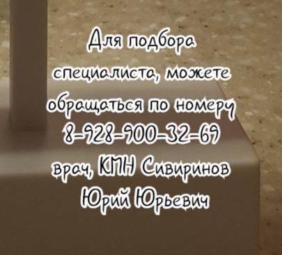 Проф Гурцкой Р. А. - аденома предстательной железы