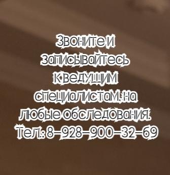 Эндоскопист хирург - Шитиков И.В.