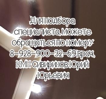 хирург - Шитиков И.В.