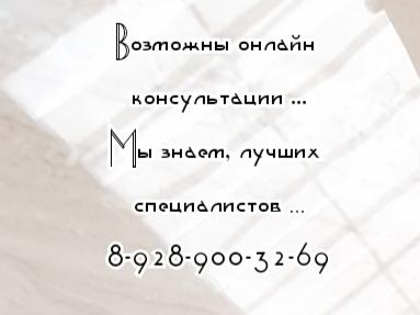 Анна Викторовна Порубель