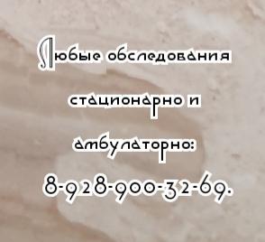невролог - Милованова О.В.