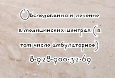 Милованова О.В.