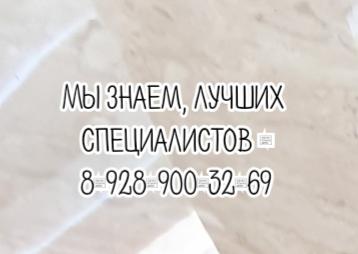 Ярош Н.М