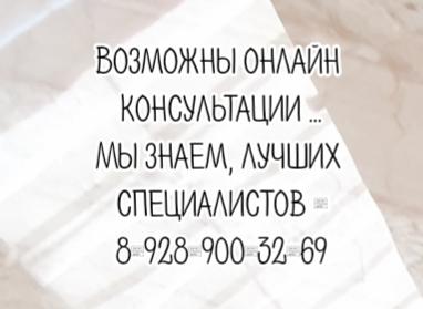 невролог - Ярош Н.М