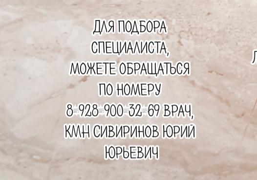Рабаданова Е.А.