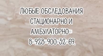 невролог - Рабаданова Е.А.