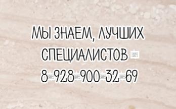 Гаспарян Р.А.