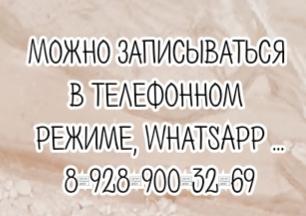 кардиохирург - Гаспарян Р.А.