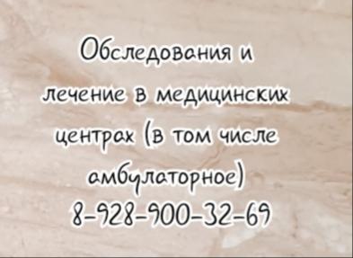 Ростов сосудистый хирург проф. - Кательницкий иван иванович