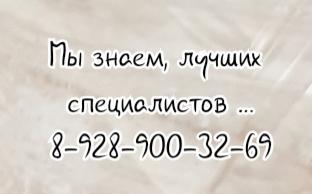 невролог - Мешкова Я.Ю