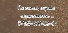 Легконогов А.В. - кардиолог Симферополь