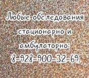 Скрипкин Ю.П.