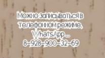 Кристина Гивиевна ОВСЕПЯН - невролог РостГМУ стационар