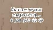 Кристина Гивиевна ОВСЕПЯН
