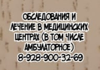 Крамаренко ЕВ
