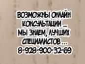 Кацупеев В.Б.