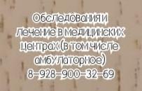 Веселовский ЮА - детский ортопед травматолог Краснодар