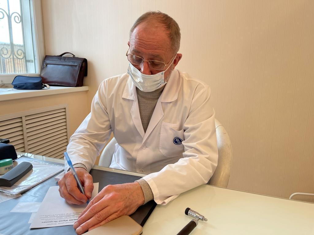 Хороший невролог - Скрипкин Ю.П