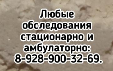 Паховая Грыжа у ребёнка - Ростов Кацупеев В.Б.