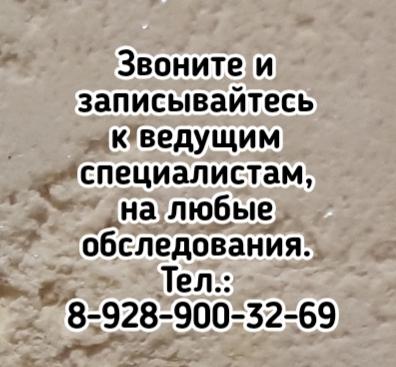 детский врач Кацупеев