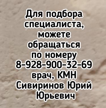 Бойко Н.В.