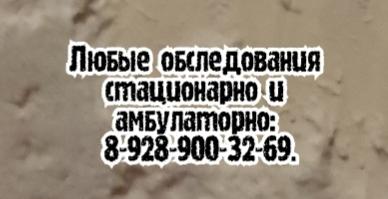 Батайск Все виды УЗИ