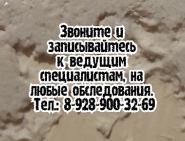 УЗИ в Батайске