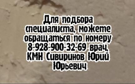 Мрыхина Вероника Владимировна