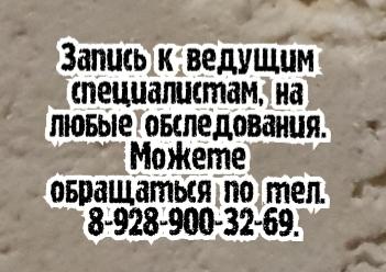 Машдиев Машди Мурадович - ортопед - травматолог Ростов
