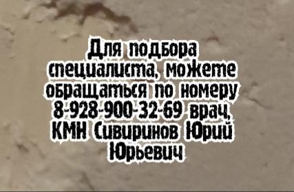 невролог - КАДЯН