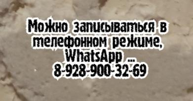 Ростов невролог - КАДЯН Н.Г.