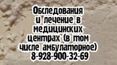 КАДЯН Н.Г.