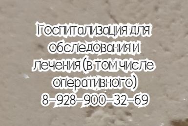 Ефремов В.В.