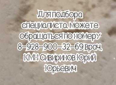 невролог - Ефремов В.В.