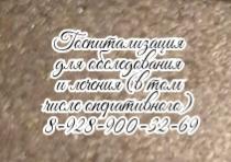 кардиолог Ростов  - Железняк Е.И.